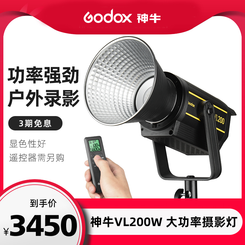 Shen Niu VL150 200 300 Taobao live room fill light childrens photography soft light shooting portable outside shooting