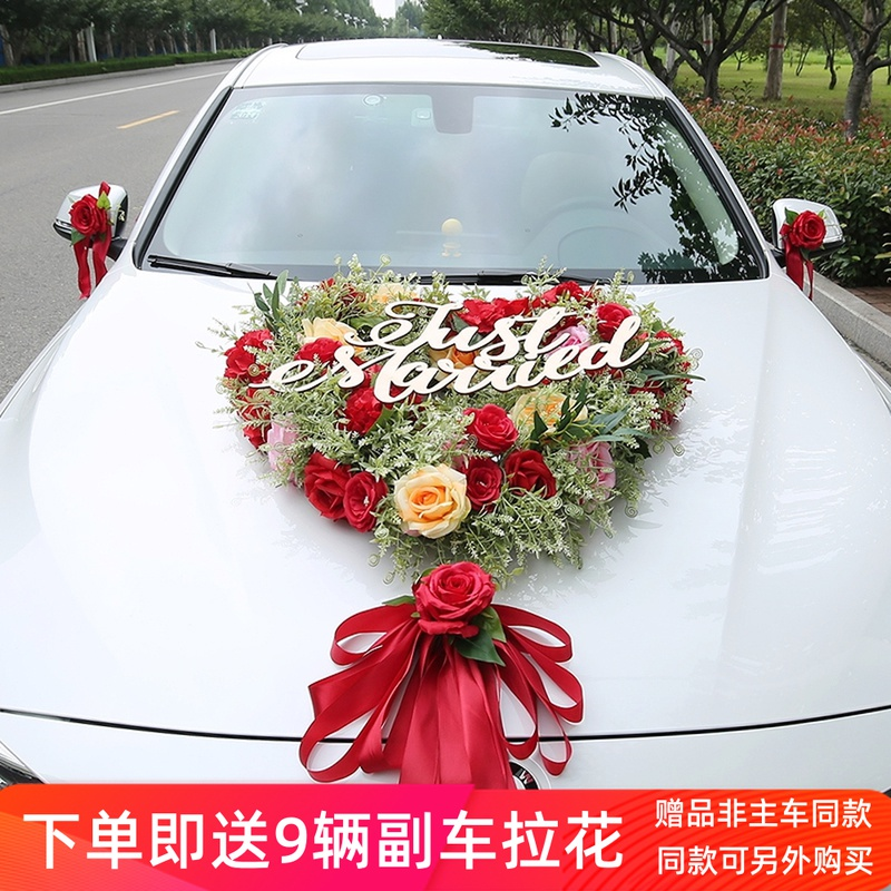 Mori red wedding car decoration supplies set Wedding supplies full set of car flowers Main car front team personality creative suction cup