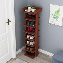 居家日用多层仿实木鞋架