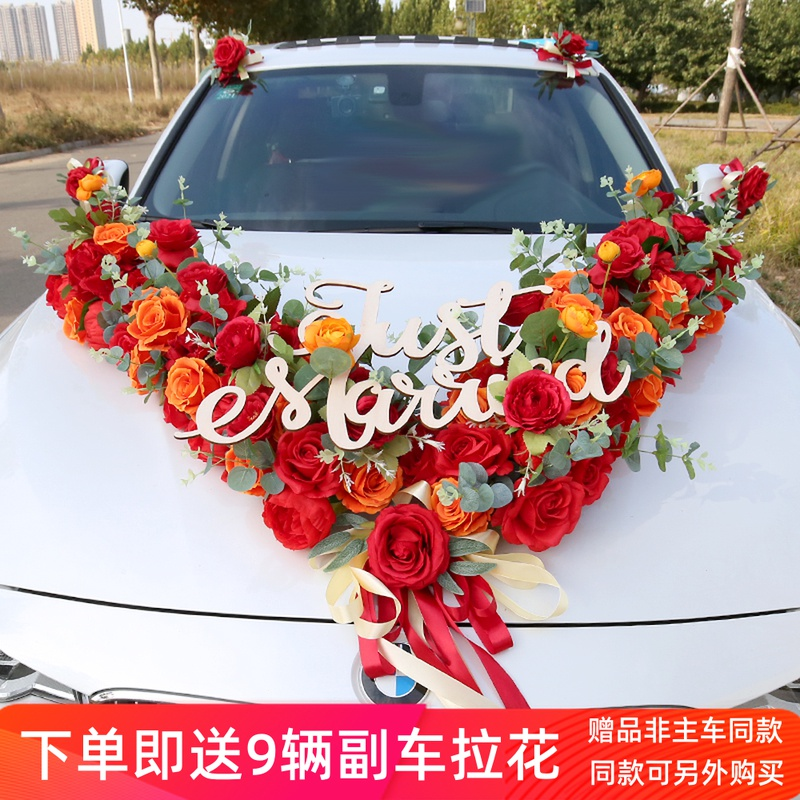 New red forest large V-shaped main wedding car decoration set front flower wedding supplies a full set of atmosphere