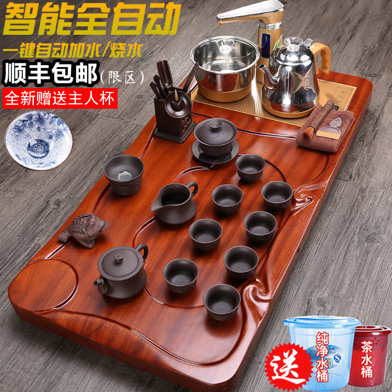 Pear wood kung fu tea set home living room whole piece of solid wood large tea table tea art automatic simplicity one