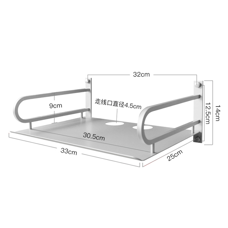 Projector wall bracket Wall tray A1 Suitable for home fixed pylons Home projector shelf shelf