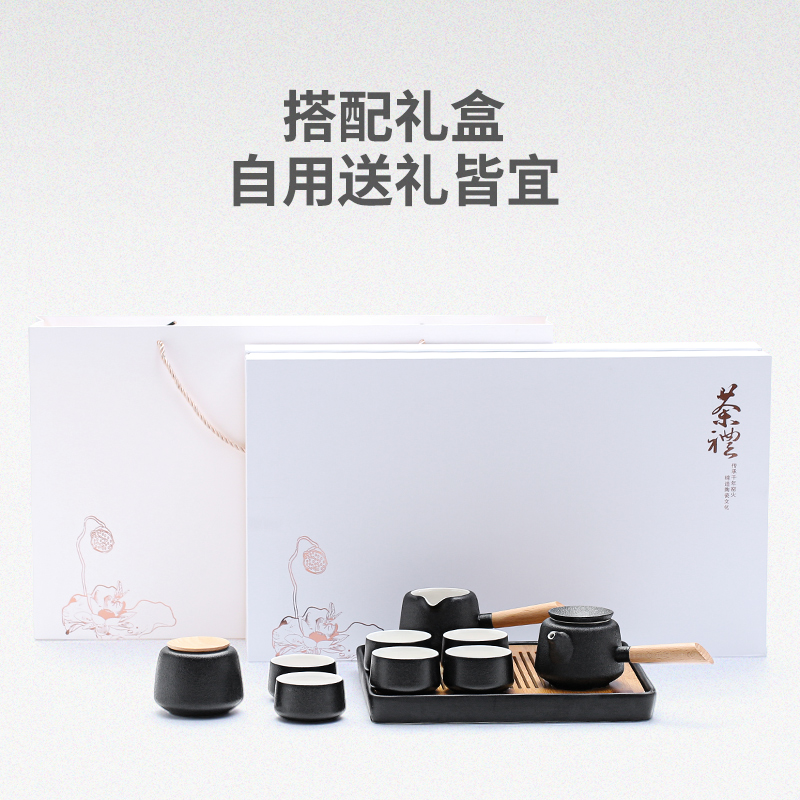 Xia Wei dry tea tray Kung Fu tea set home black pottery side pot simple storage set of ceramic gift box