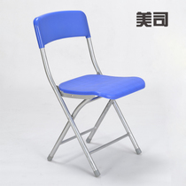 Meishi folding training student chair Conference chair backrest computer chair thickened plastic outdoor simple portable chair