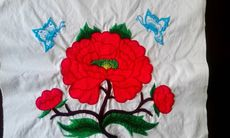 West Qiang embroidery