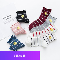 New autumn mid-tube socks women's socks cute smiley short socks cotton casual stripe college wind sports socks white