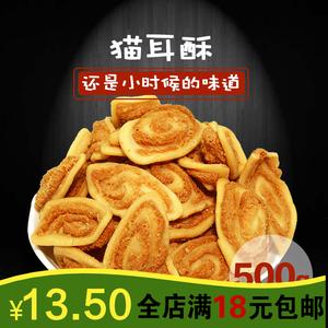 郑师傅 猫耳酥猫耳朵500g