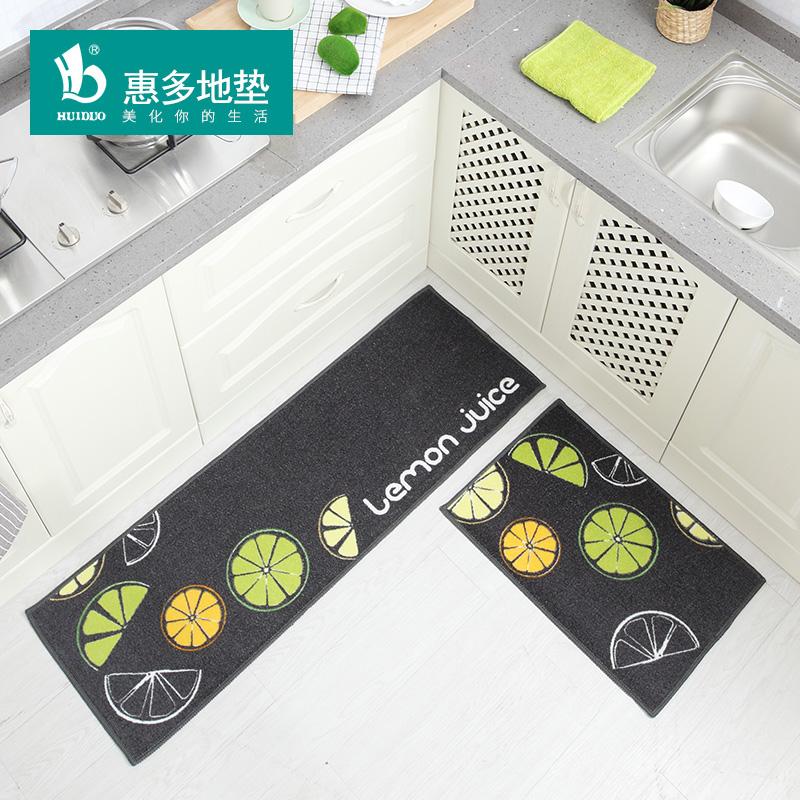 惠多厨房地垫长条防滑防油门垫浴室防水脚垫床边垫家用垫子可机洗