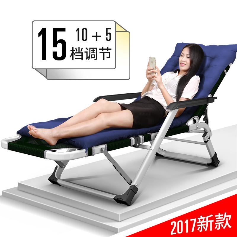 家乐迪折叠床单人床简易折叠躺椅午休床睡椅成人办公室简易午睡床