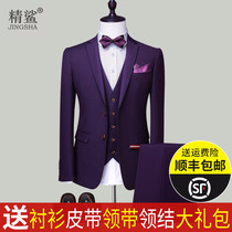 Suit suit mens three-piece suit business suits professional suit slim with
