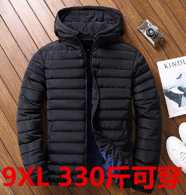 Winter new large size men plus fat plus size padded cotton padded coat men's jacket 9XL330 pounds