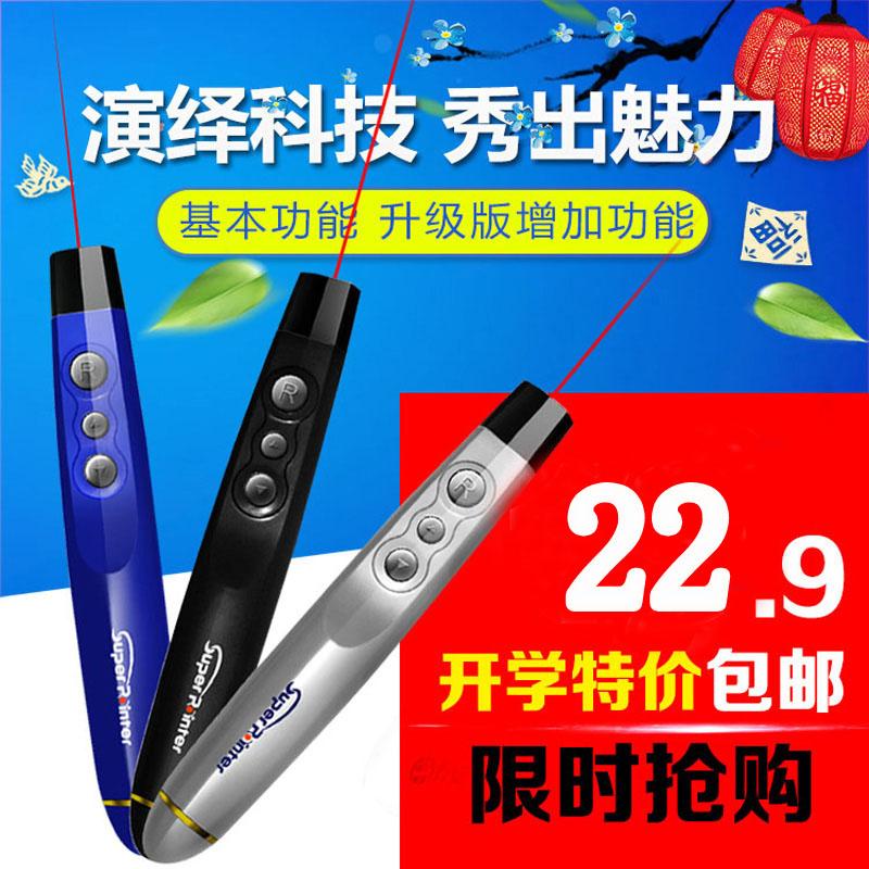 USB-лазерная указка Wei Xin  101 Ppt