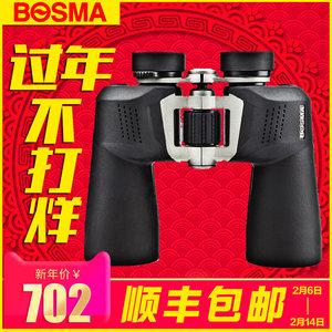 博冠望远镜野狼2代高清高倍成人防水微光夜视手机金属双筒望远镜
