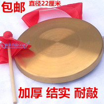 Gong Gongs and drums 15 cm 50 cm gong gong su gong wind