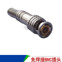 (non-welded) welded BNC Joint Copper core monitoring camera connection