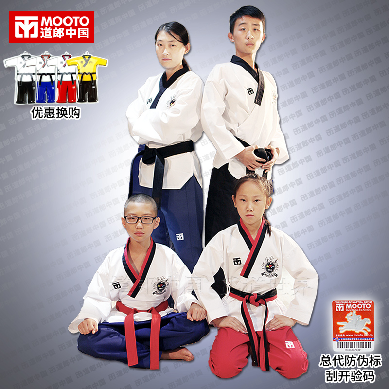 bbbff9a54023 Dokuro Korea mooto Basic product potential Road suit Taekwondo suit official  genuine anti-counterfeiting adult