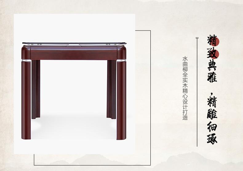 详情页餐桌椅套图1_15.jpg