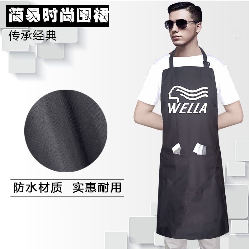 Usd 7 81 Hairdressing Small Workers Overalls Hair Dye Aprons Hair