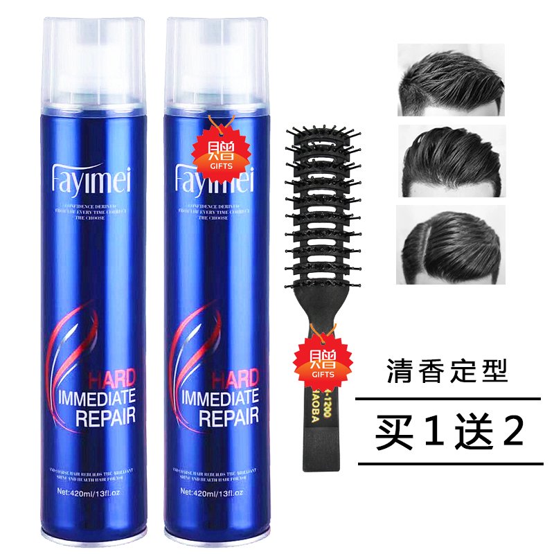 Usd 828 Fragrance Hair Gel Wang Men And Women Small Hair Finishing