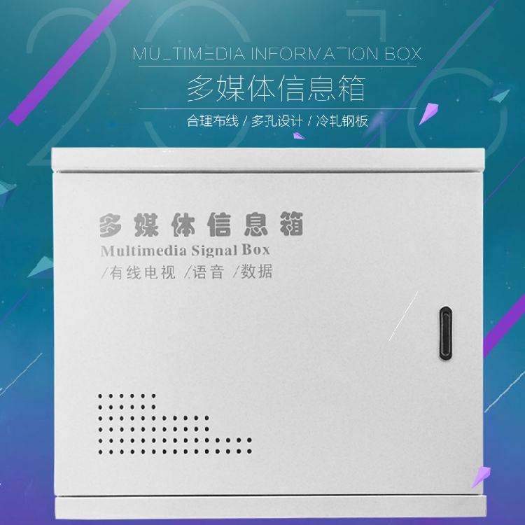 Главная мультимедийная информационная коробка, распределительная коробка, распределительная коробка, слабое электрическое волокно, бытовая 300 * 400 * 100 пустая коробка