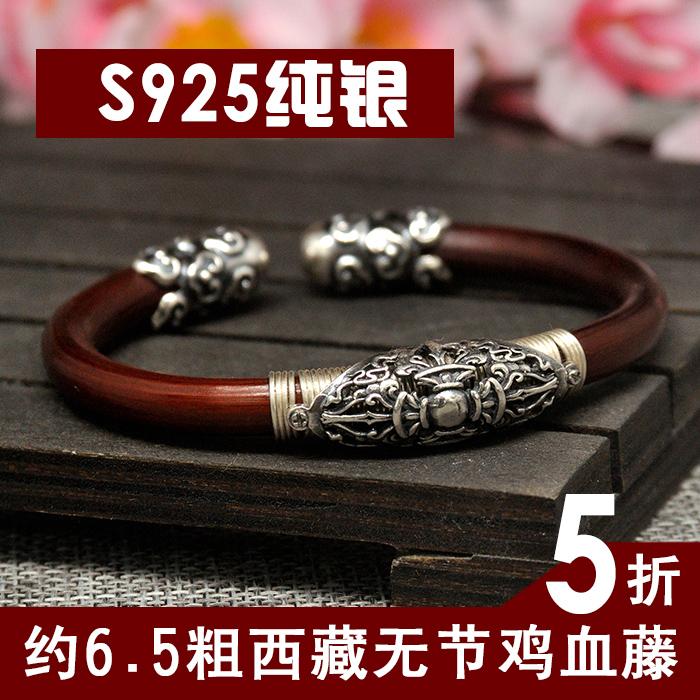 Tây Tạng Shannan không nút gà máu vòng tay mây hoang dã vòng tay mây quấn sterling bạc dây bọc cánh tay Xiangyun bạc đầu năm - Vòng đeo tay Cuff