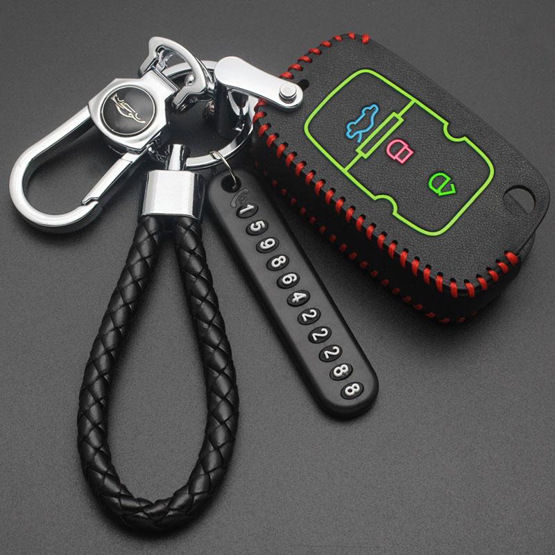 专用于吉利帝豪GS钥匙包真皮套博越博瑞新远景X6USV金刚EC715智能[优惠5元包邮]