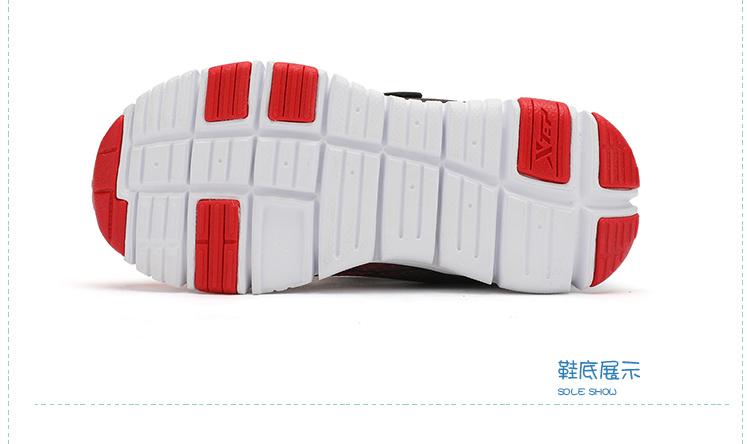 特步 儿童秋季跑鞋 17新品防滑运动跑步 中性儿童鞋683316119959-