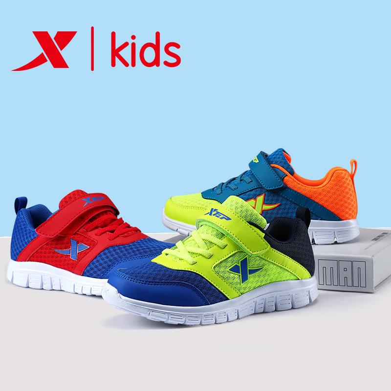 特步款网布跑鞋透气小孩男鞋-优惠价20元销量4871件