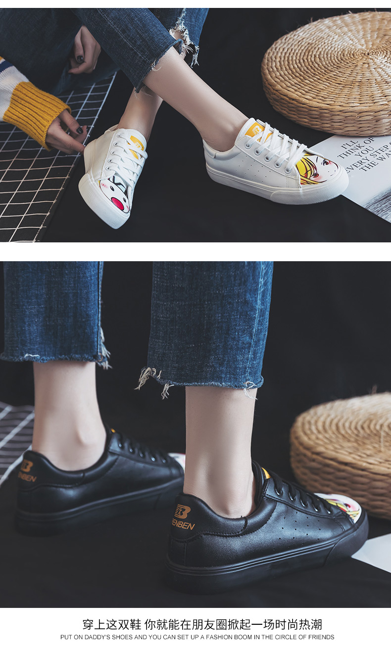 2019 small white shoes female Korean version girls canvas shoes students white shoes flat casual sports graffiti shoes 17