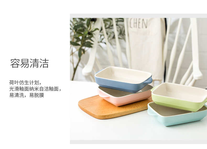 Cheese baked FanPan microwave baking pan ceramic western - style food oven dedicated plate creative dishes home baking bowl