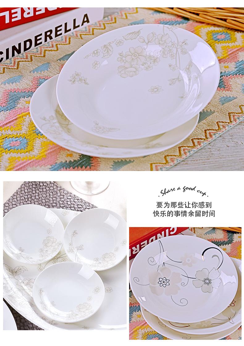 Dish Dish Dish Dish bowl suit household ceramics tableware deep Dish Dish Dish ipads European creative move hollow