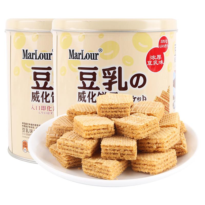 【网红种草】万宝路威化饼干