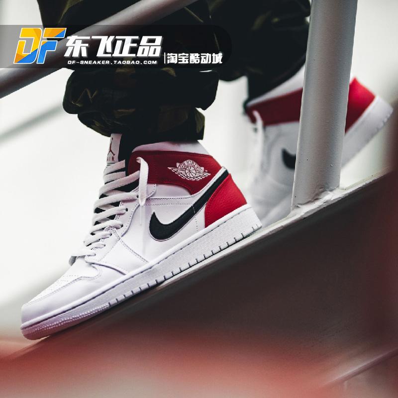 Air Jordan1 Mid Joe AJ1 Hồng ngoại trắng Little Chicago Giày bóng rổ vịt 554724-116 - Giày bóng rổ