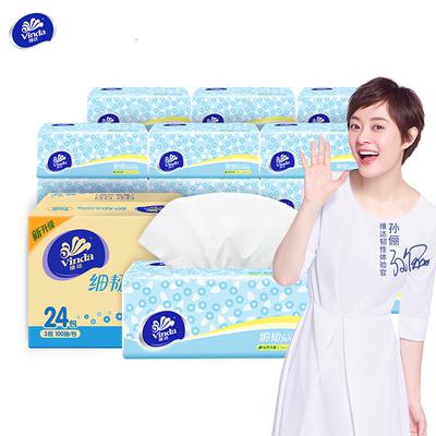 维达纸巾抽纸整箱批发国产家用实惠装无香一次性面巾纸3层100抽