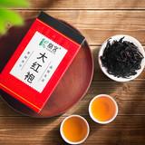 阅客 大红袍茶叶 110g盒装 淘礼金+劵后4.9元包邮