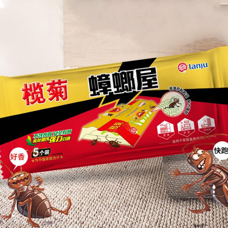 【物理捕蟑~】榄菊蟑螂屋贴粘板10片