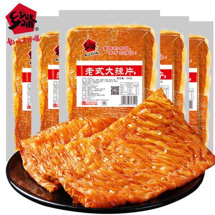 【10月21日 10:00更新白菜价】 白菜货 9.9元之类的全都在这里!