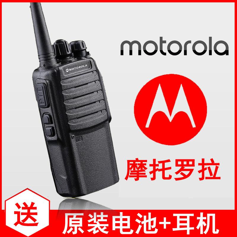 Motorola Walkie-Talkie на открытом воздухе 50 гражданских километров мощных портативных мини-мини-рации военных
