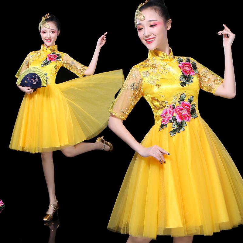 2019新款夏现代舞演出服服装女套装连衣裙广场舞蹈成人短裙舞扇子