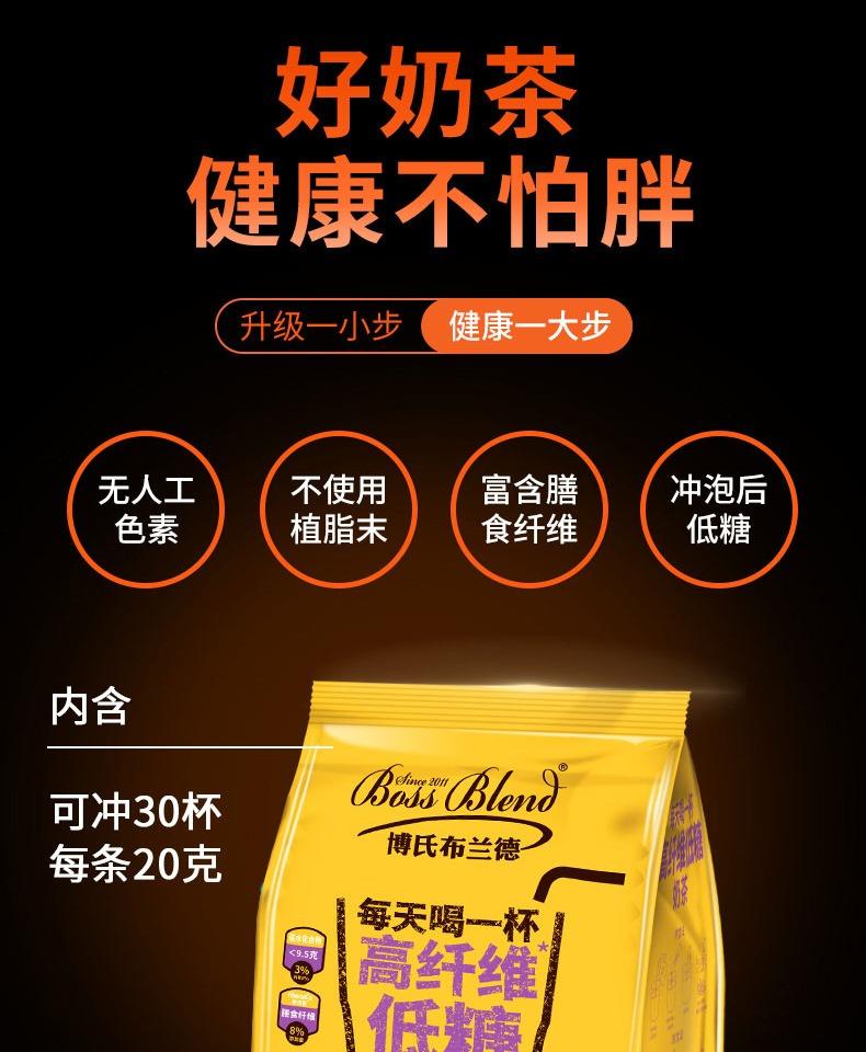 创实阿萨姆奶茶 原味速溶珍珠奶茶粉奶茶店专用原材料袋装奶茶1kg商品详情图