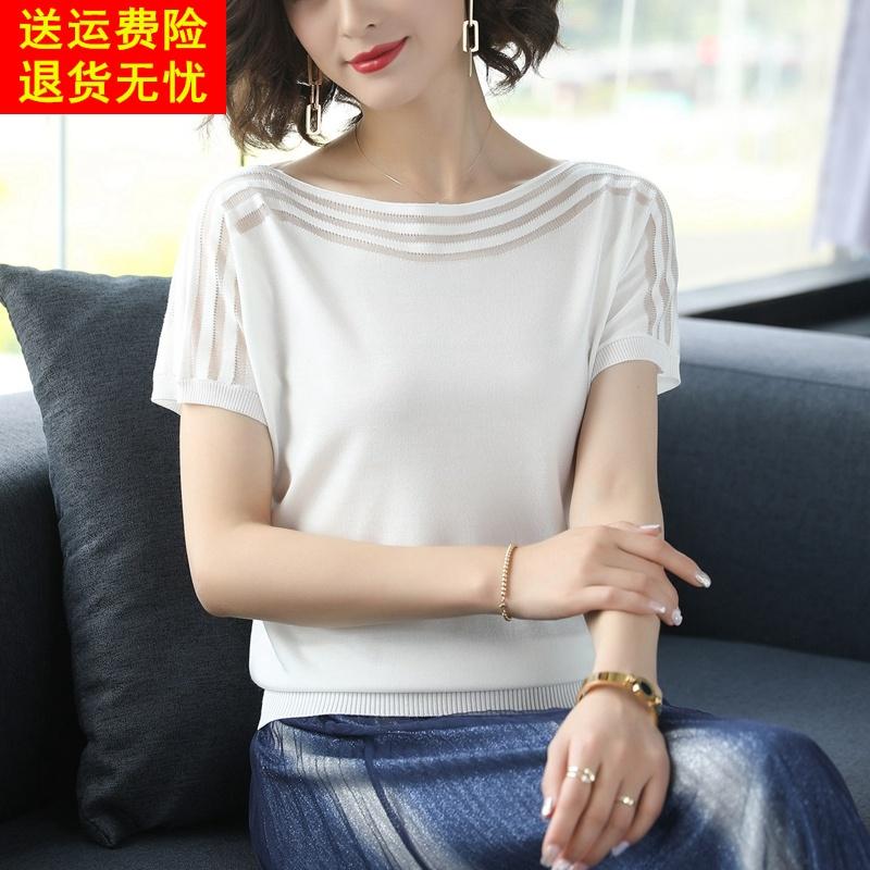 冰丝T恤女薄款宽松短款夏装篇幅衫打底上衣韩版短袖一字肩针织衫