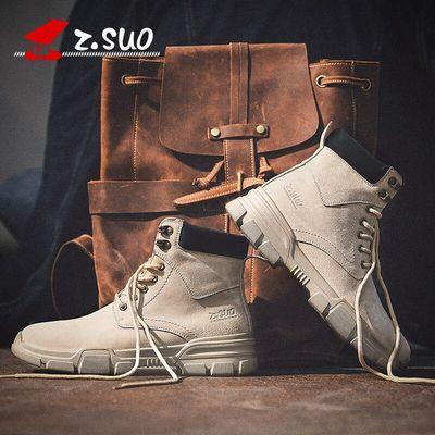 走索春季2019新款马丁靴男潮流英伦男鞋沙漠短靴高帮工装运动靴子