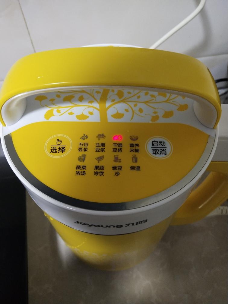 九阳全自动豆浆机