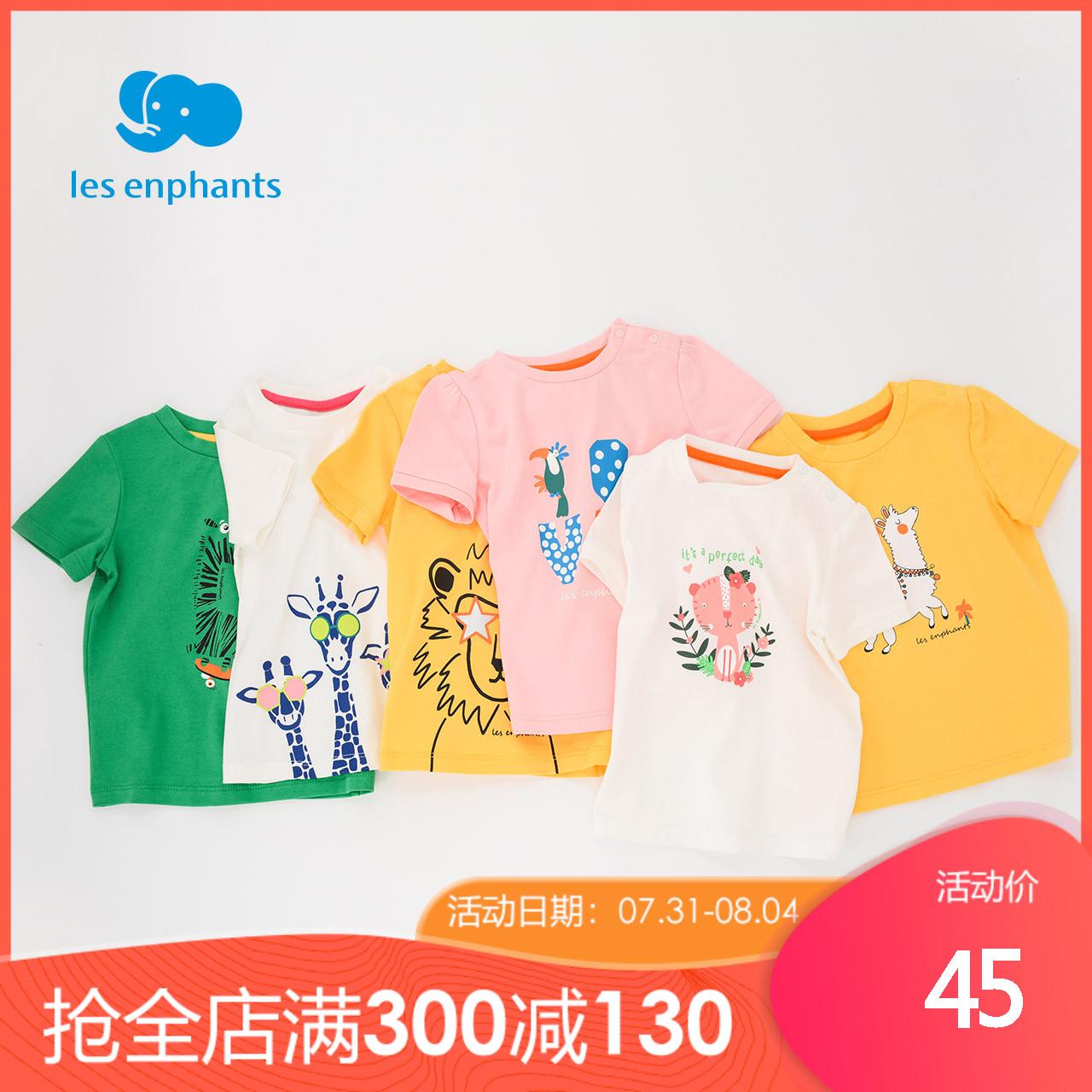 麗嬰房童裝男女寶寶短袖t恤純棉夏季兒童洋氣可愛印圖上衣棉t2020
