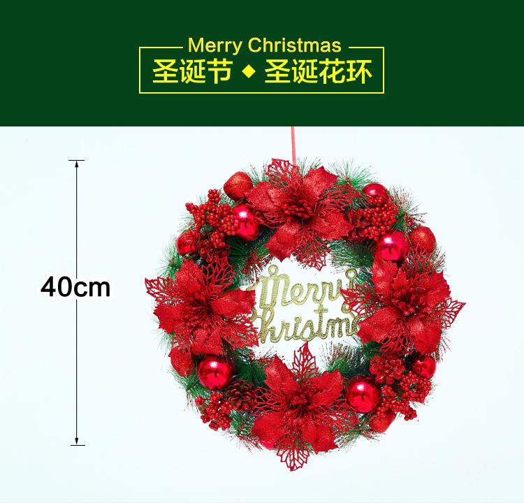 聖誕節裝飾品松針聖誕花環40CM門飾裝扮掛飾金色紅色門掛場景布置