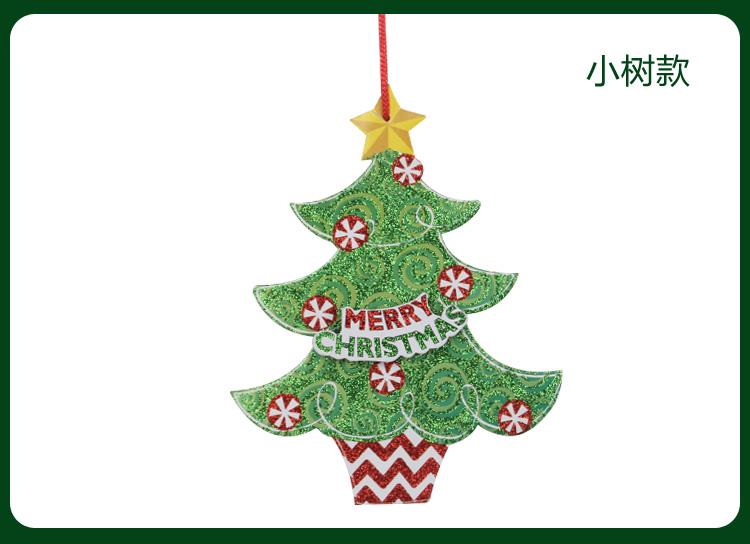 聖誕節門窗掛牌聖誕老人掛牌吊牌商場超市掛飾聖誕節裝飾立體貼畫