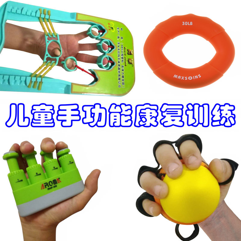 Usd 859 Childrens Hand Function Rehabilitation Training Equipment