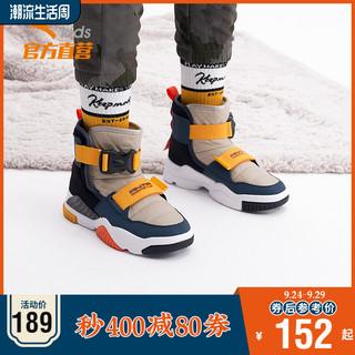 Утеплённая обувь,  Тихо наступать ребенок мокасины официальный сайт флагман мальчиков осень с дополнительным слоем пуха сохраняющий тепло мокасины в больших детей помочь с высокой толстый спортивной обуви, цена 2759 руб