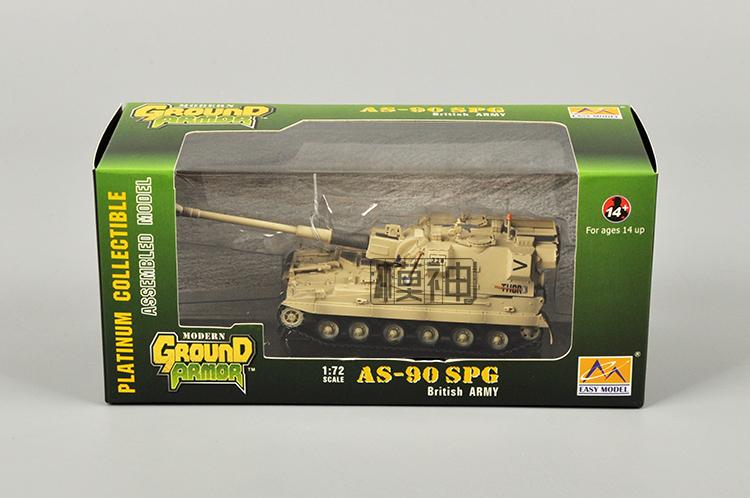 Модели военного оружия Trumpeter  1/72 AS-90 35000