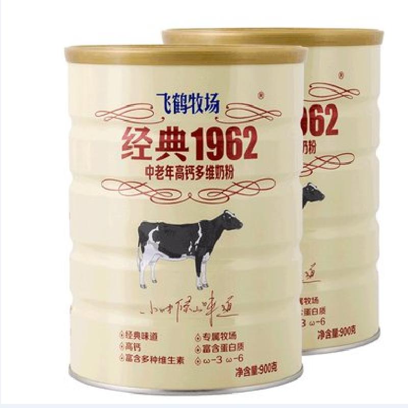 猫超!飞鹤高钙多维牛奶粉900g*2罐